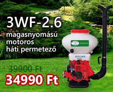Suptec 415 S (3WF-3S) (3WF-2.6) magasnyomású motoros háti permetező S415S
