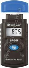 HOLDPEAK 2GF Infravörös hőmérsékletmérő